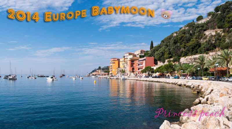 Ideas for 19 Days Europe Babymoon Roadtrip (孕婦法國蜜月自助遊)